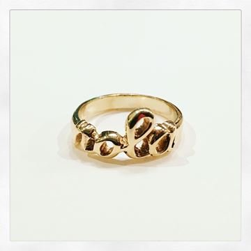 """NOLA"" Ring Gold Plated"